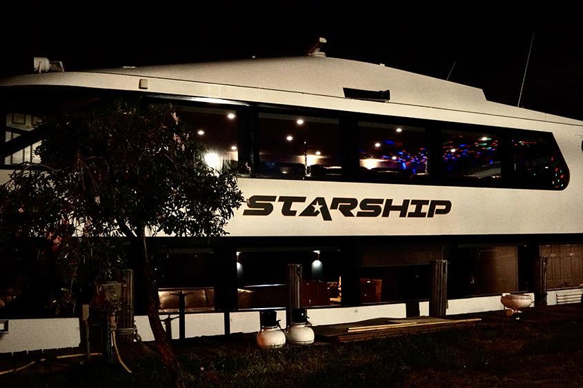 RentABoatFortLauderdale Starship Yacht 3838